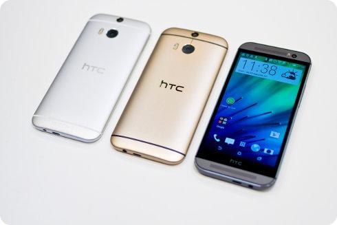 HTC prepara una versión Prime del One M8