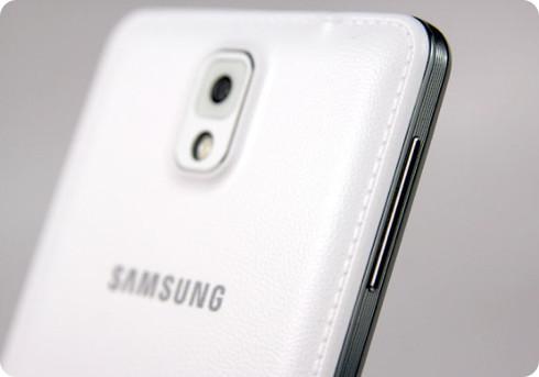 El Galaxy Note 4 podría tener una pantalla flexible