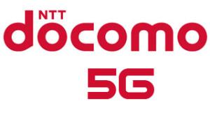 NTT DoCoMo probará la tecnología 5G