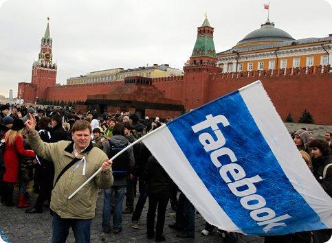 Facebook quiere conquistar las redes sociales en Rusia