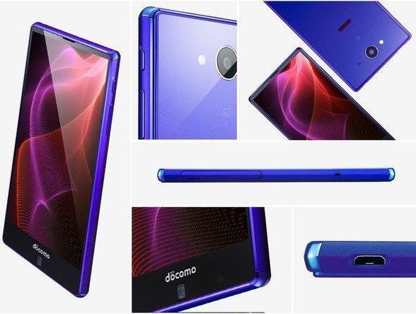 Sharp-anuncia-tres-nuevos-smartphones3